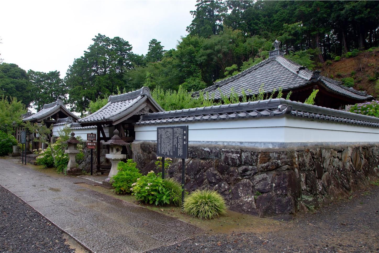 f:id:Shotetsuan:20190713064240j:plain