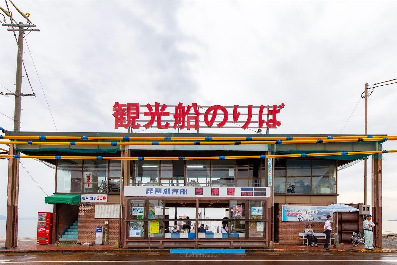 f:id:Shotetsuan:20190721121048j:plain
