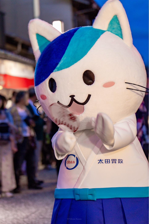 f:id:Shotetsuan:20190916095649j:plain