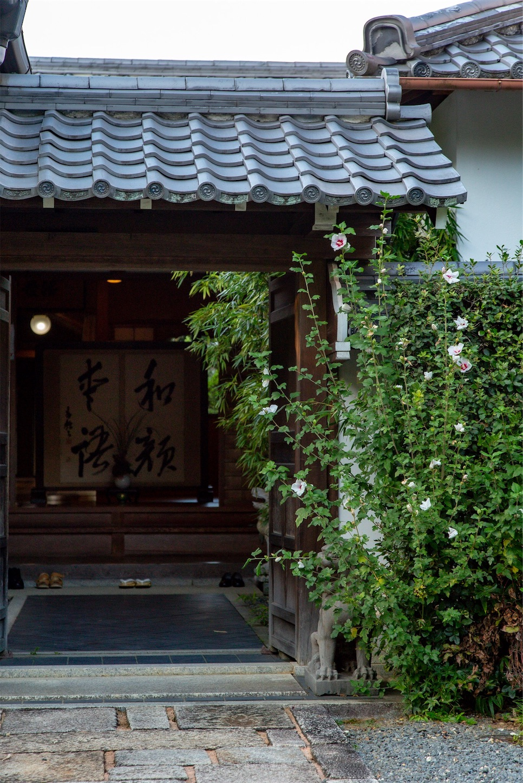 f:id:Shotetsuan:20190920200858j:image