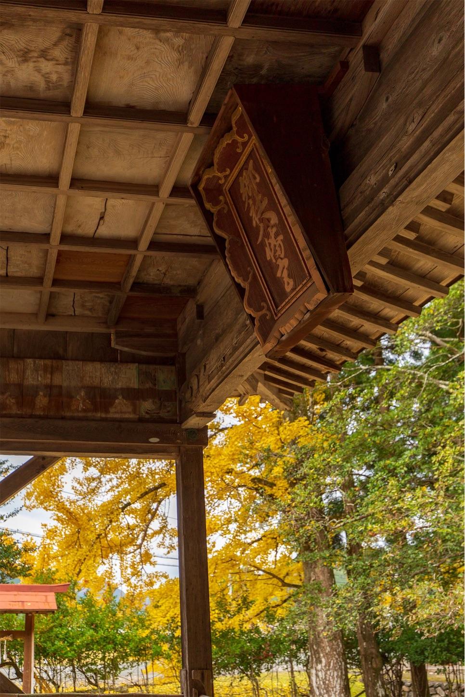 f:id:Shotetsuan:20200302172534j:image