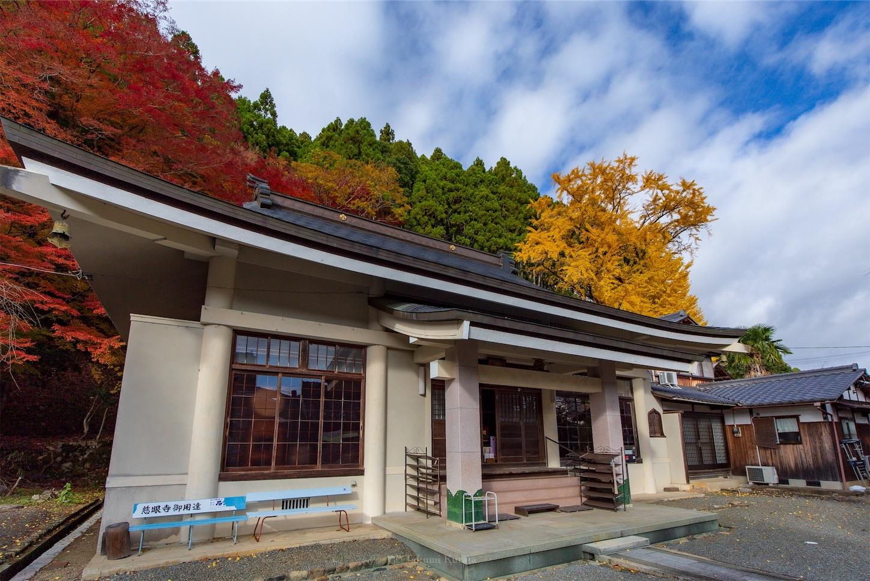 f:id:Shotetsuan:20200302172753j:image