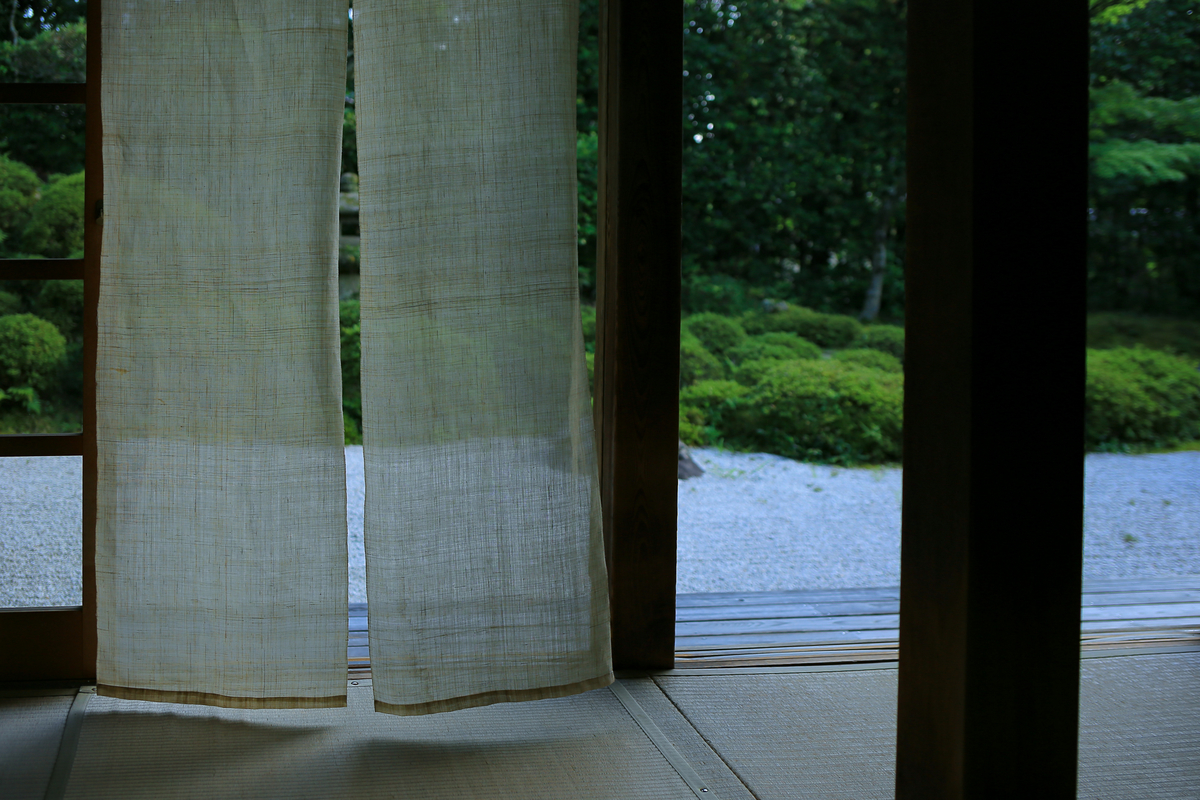 f:id:Shotetsuan:20200413211555j:plain