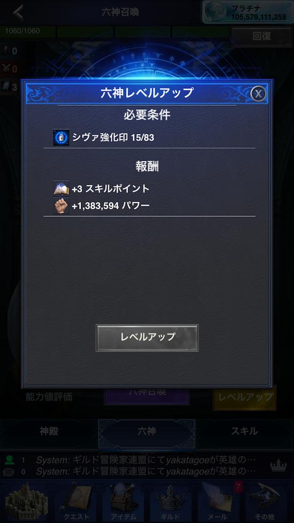 f:id:Shouchan:20190204012617p:image