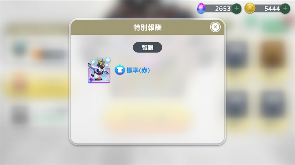 f:id:Shouchan:20190219081053p:image