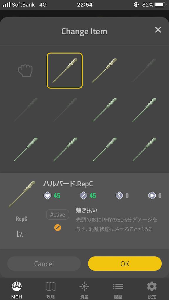 f:id:Shouchan:20190225231147p:image