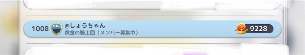 f:id:Shouchan:20190308084928j:image