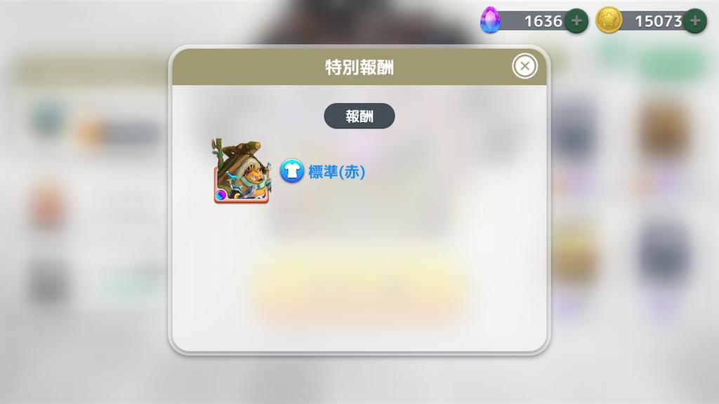 f:id:Shouchan:20190318103223p:image
