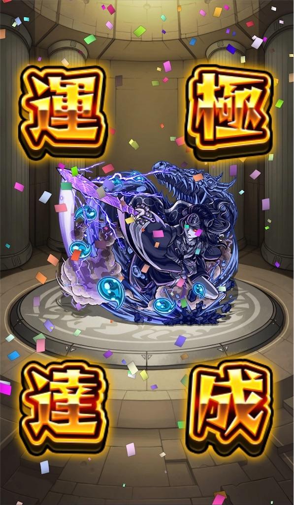 f:id:Shouchan:20190324085850j:image