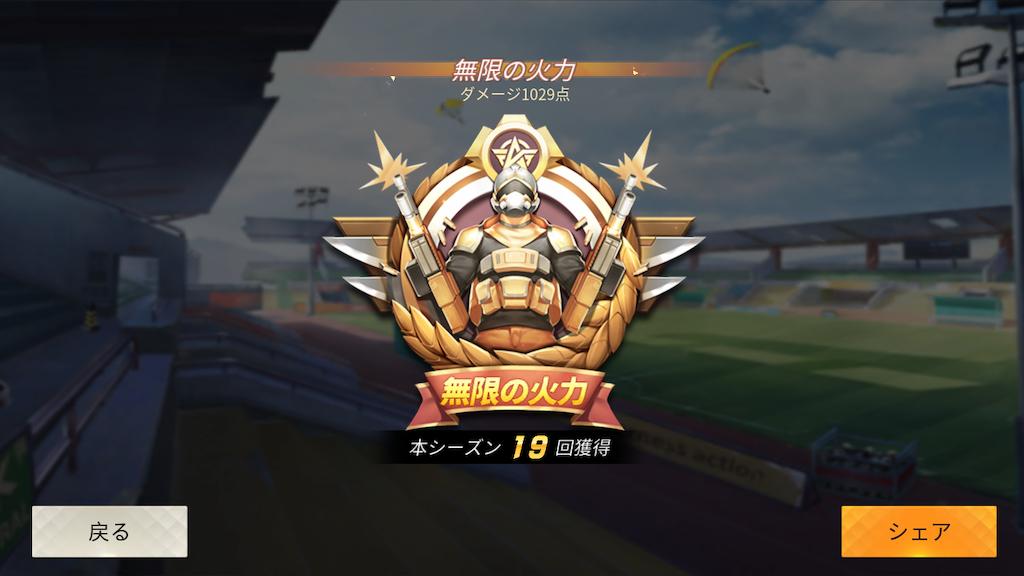 f:id:Shouchan:20190605185733p:image