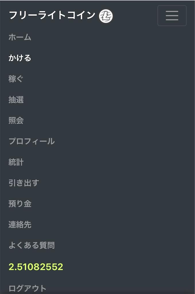 f:id:Shouchan:20200411025123j:image