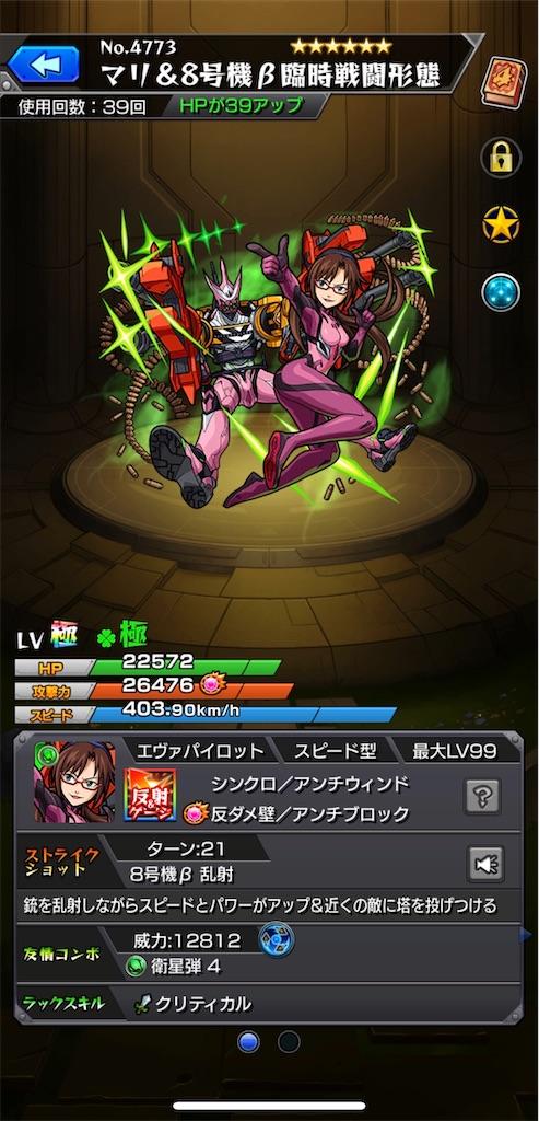 f:id:Shouchan:20200514194049j:image