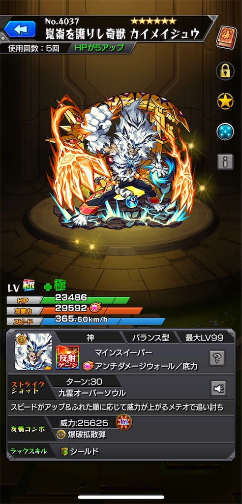 f:id:Shouchan:20200514194053j:image