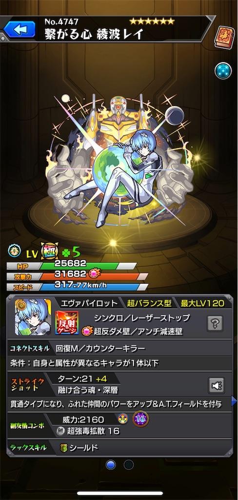 f:id:Shouchan:20200514194101j:image