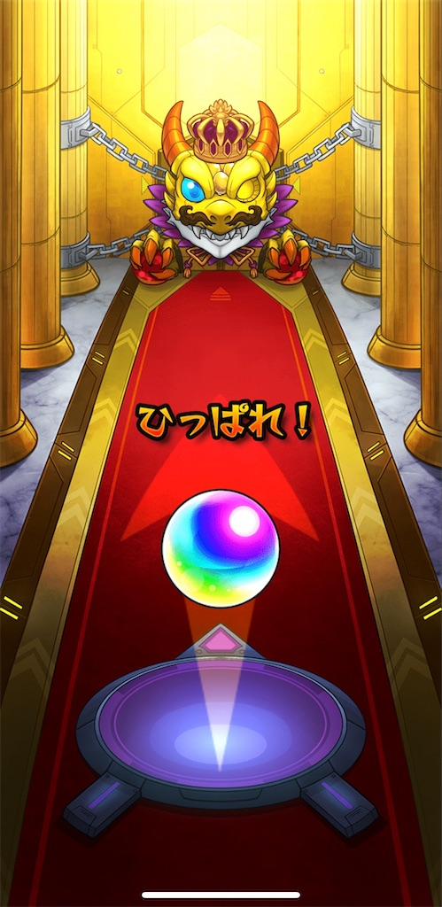 f:id:Shouchan:20201011085256j:plain