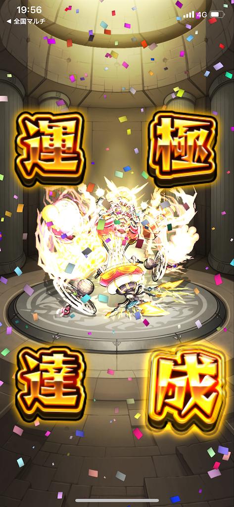 f:id:Shouchan:20201117195928p:plain