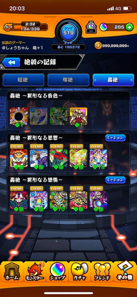 f:id:Shouchan:20201117200605p:plain