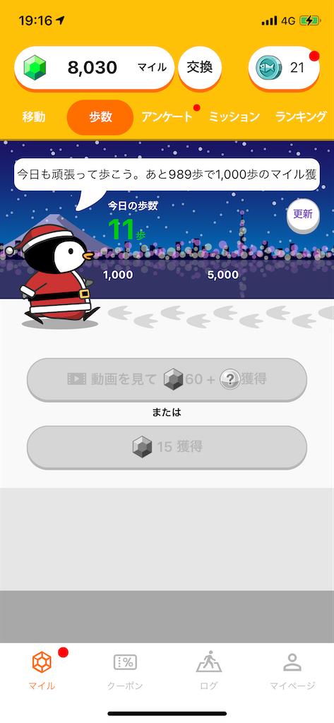f:id:Shouchan:20201222192033p:plain