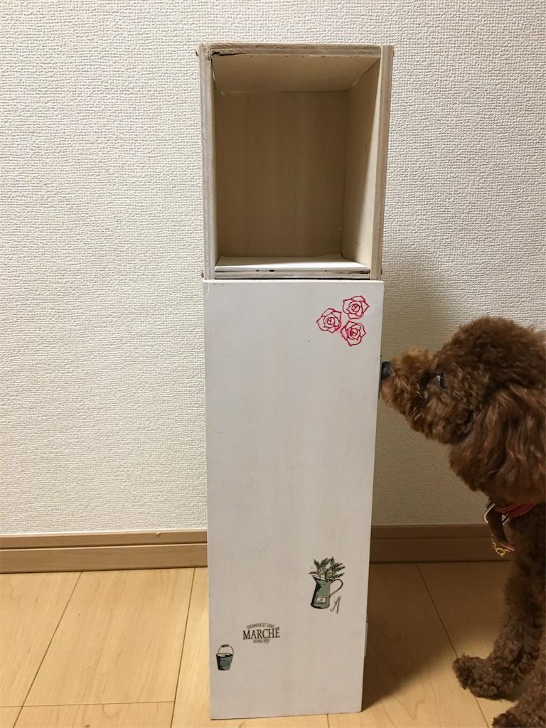 f:id:ShougoMama:20170126214341j:image