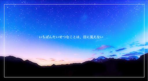 f:id:ShougoMama:20170808224122p:image
