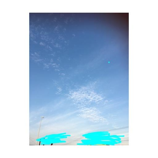 f:id:ShougoMama:20171012053832j:image