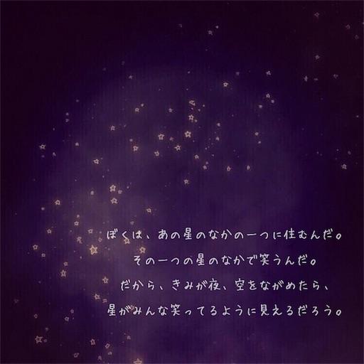 f:id:ShougoMama:20171123151317j:image