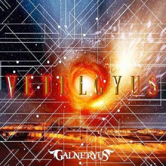 GALNERYUS 『VETELGYUS』