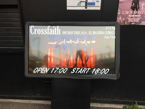 20190413_CROSSFAITH.jpg