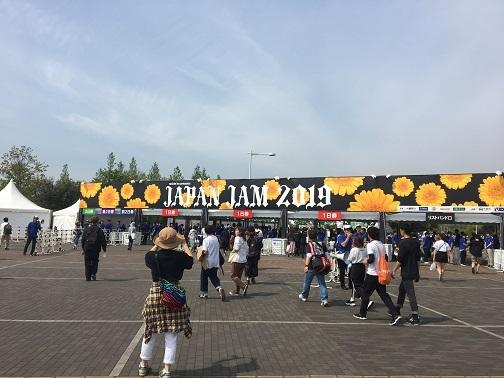 20190505_JAPANJAM_1.jpg