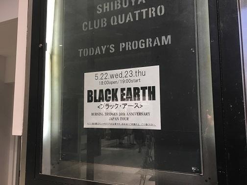 20190522_BLACK EARTH