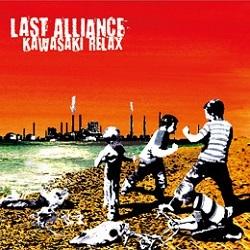 Last Alliance 『KAWASAKI RELAX』
