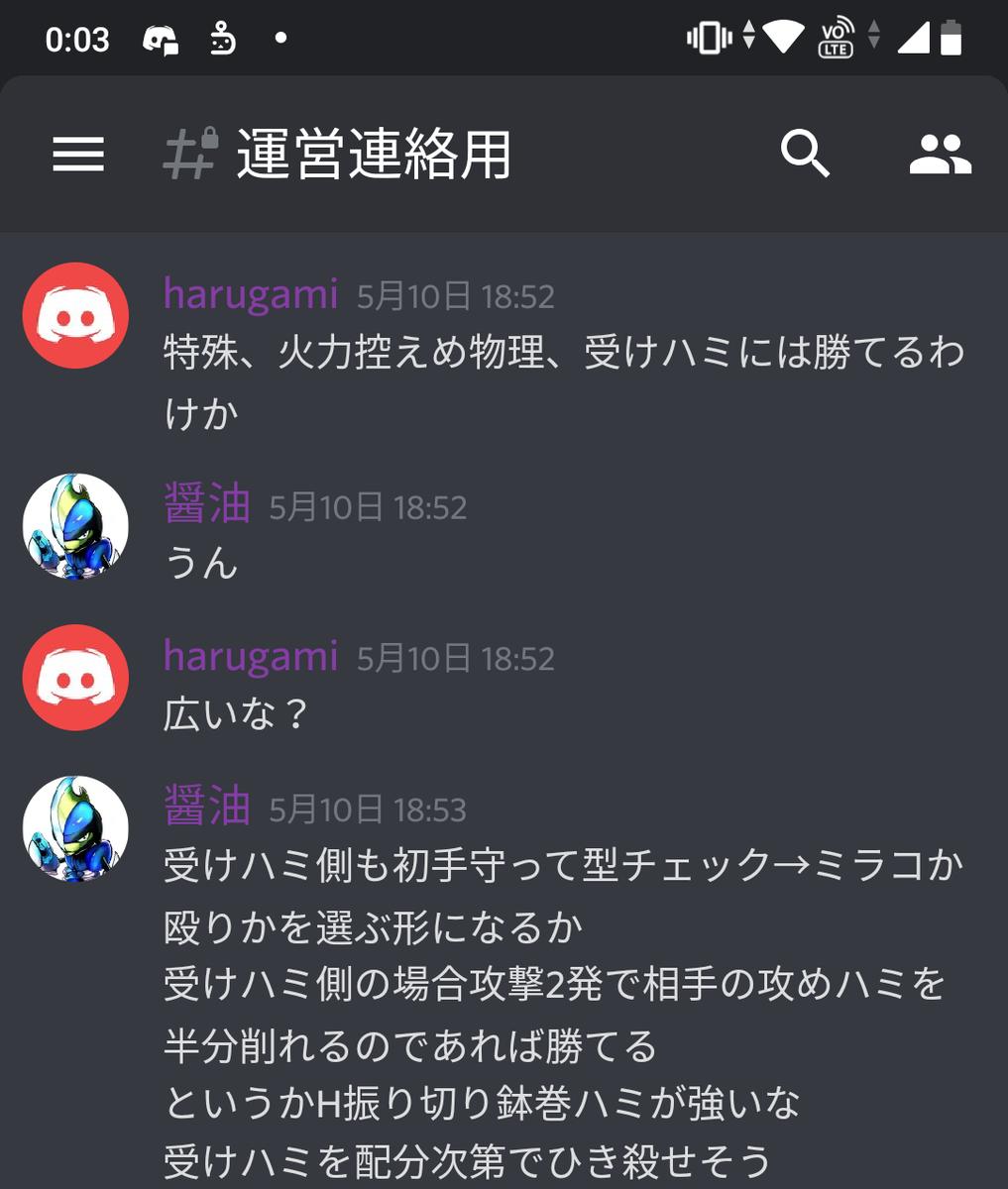f:id:Showyu_frozen:20200525000453p:plain