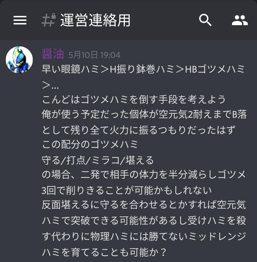 f:id:Showyu_frozen:20200525001104p:plain