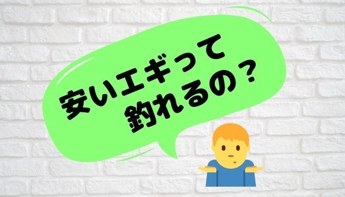 f:id:ShuN1:20190812071604j:plain