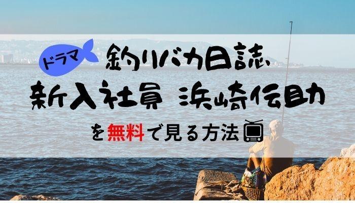 f:id:ShuN1:20200108223737j:plain