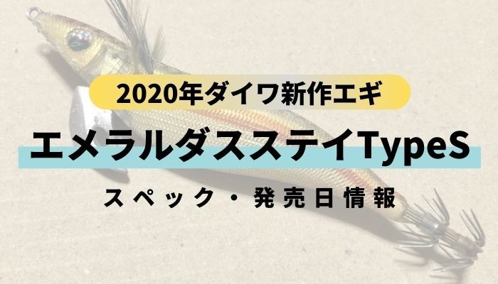 f:id:ShuN1:20200116015322j:plain