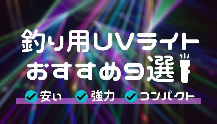 f:id:ShuN1:20200505105850j:plain