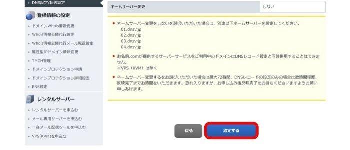 f:id:ShuN1:20200513220451j:plain