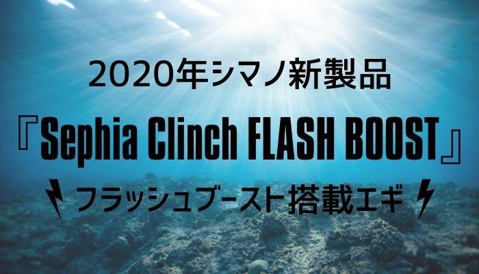 f:id:ShuN1:20200521194654j:plain