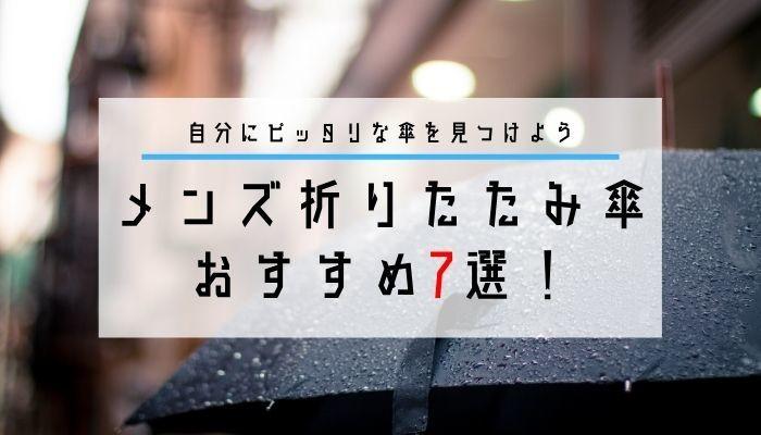 f:id:ShuN1:20200531164452j:plain