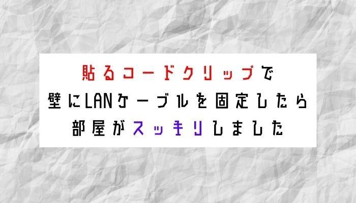 f:id:ShuN1:20200715221702j:plain