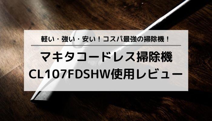 f:id:ShuN1:20200818235631j:plain