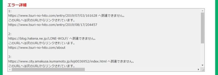f:id:ShuN1:20200819131327j:plain