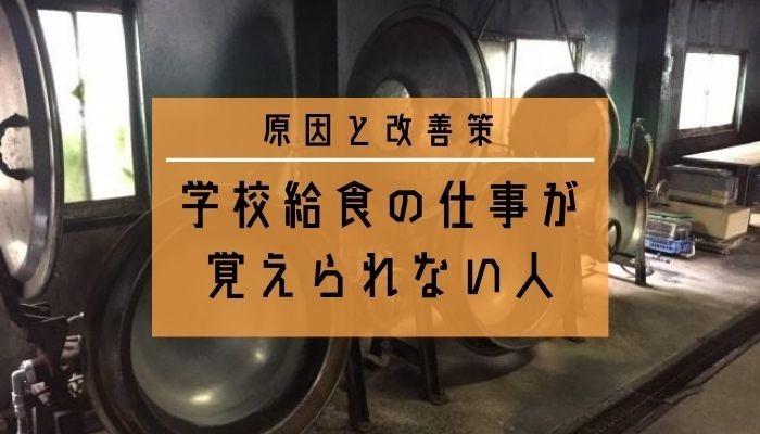 f:id:ShuN1:20200825141418j:plain