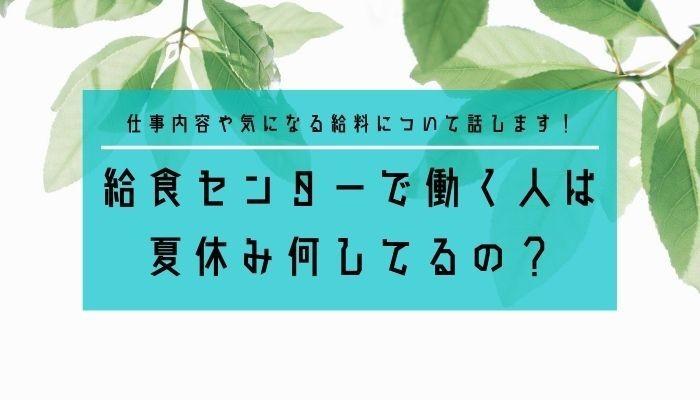 f:id:ShuN1:20200903112850j:plain