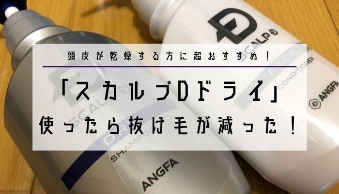 f:id:ShuN1:20201002011608j:plain