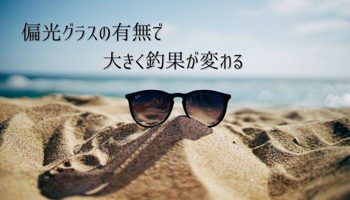f:id:ShuN1:20201124134312j:plain