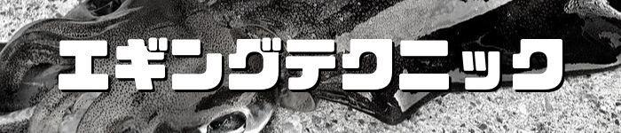 f:id:ShuN1:20201218123810j:plain