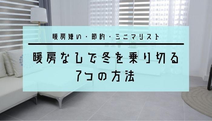 f:id:ShuN1:20210113165831j:plain