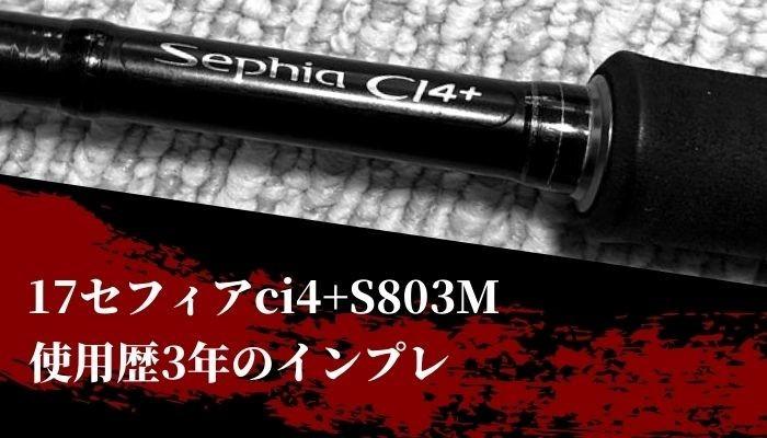 f:id:ShuN1:20210121152915j:plain